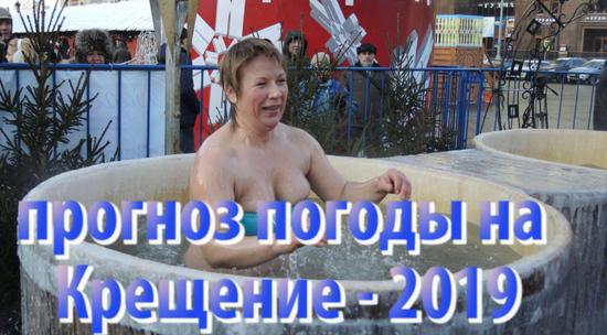 Люди полностью голые купаются в проруби видео #13