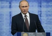 Владимир Путин направил приветствие участникам Петербургского международного экономического форума