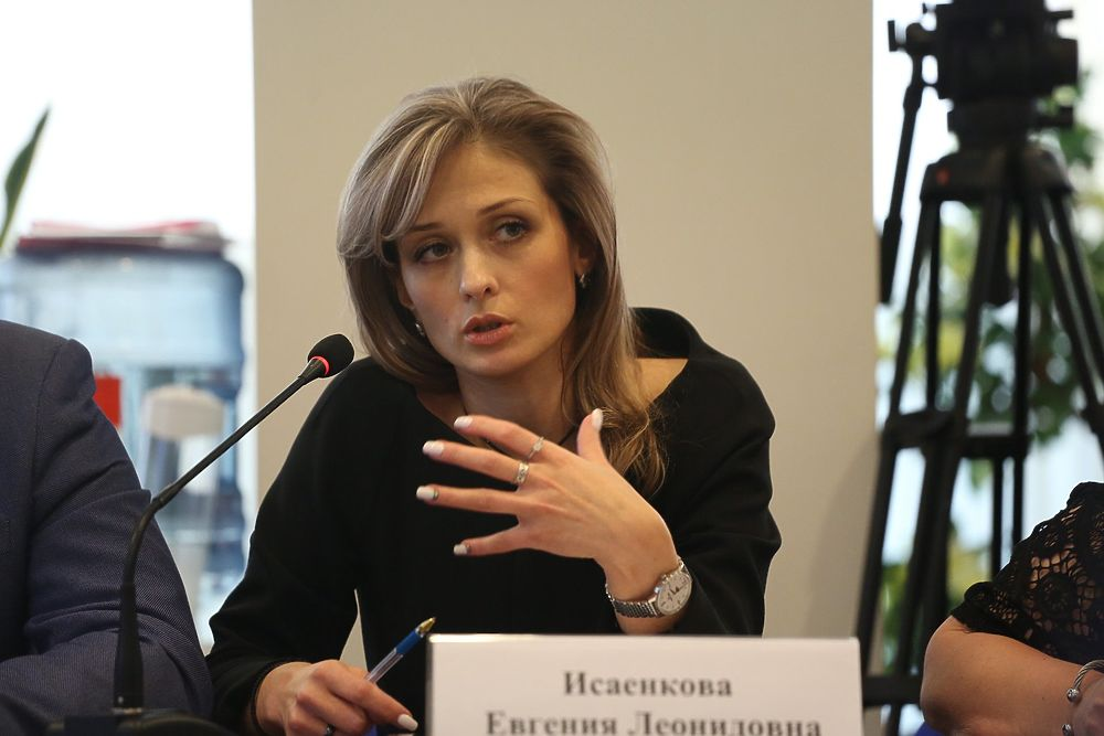 """Картинки по запросу """"Евгения Исаенкова фото"""""""