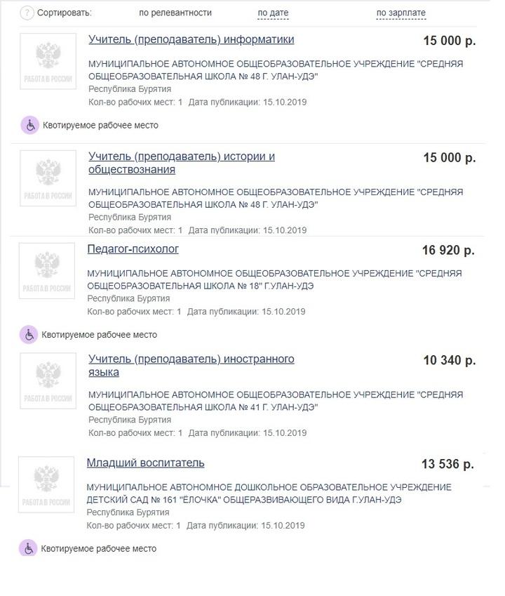 почта банк кредит наличными онлайн заявка москва