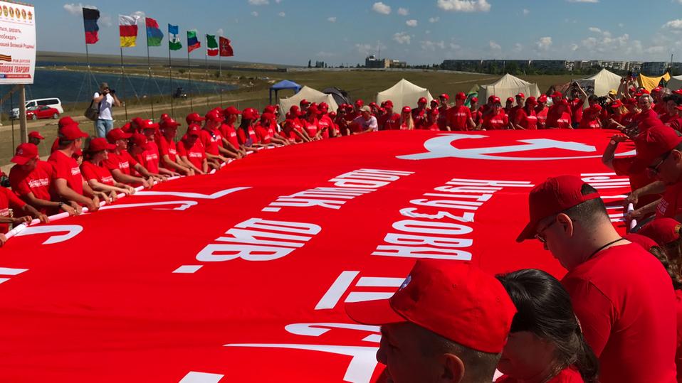 Крым: на Донузлаве открылся патриотический лагерь-форум - МК Крым
