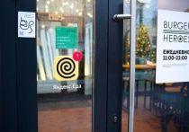 Российские рестораны получат пакет антикризисной поддержки