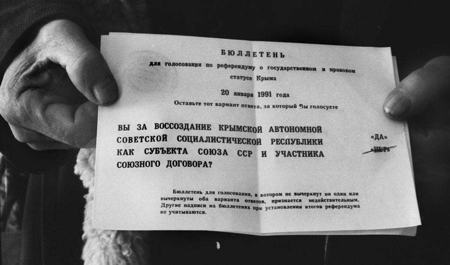 Референдум 1991 года был прологом в исторический 2014 год - Форманчук - МК  Крым