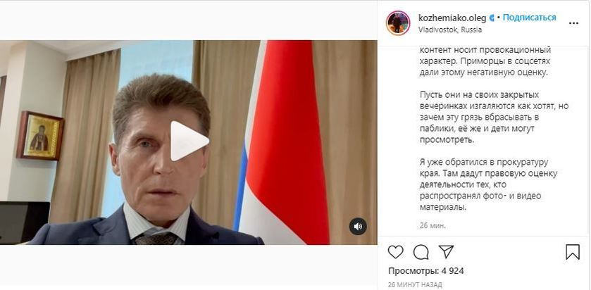 Россия Гей Видео
