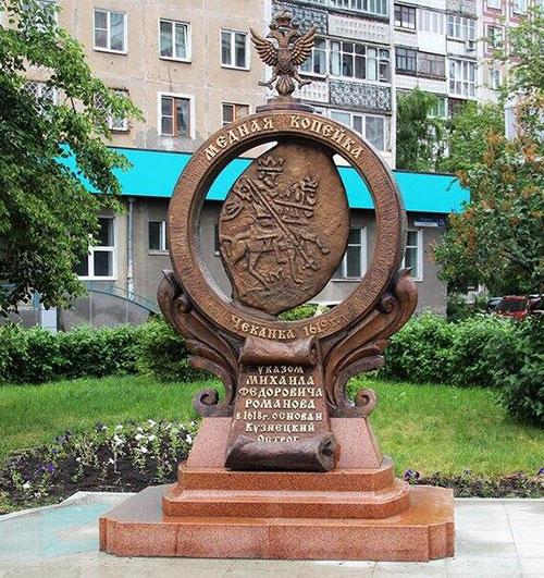 Фото: twitter.com/trust_ru