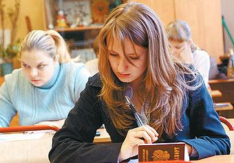Учебник По Татарскому Языку 6 Класс