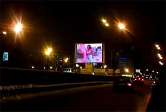 В деле о трансляции порнофильма появился чеченский след