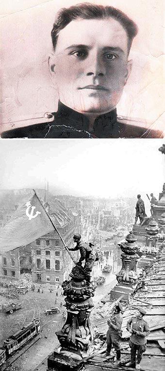день победы 9 мая рейхстаг знамя победы алексей берест