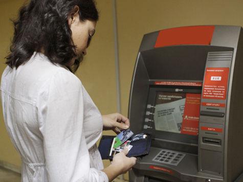 В Москве украли банкомат с помощью лассо