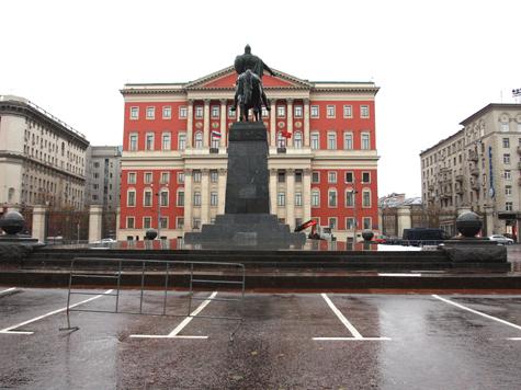 В Москве могут упразднить районные управы