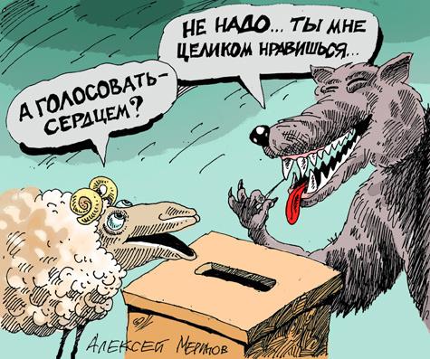 Военные пенсионеры за россию и её