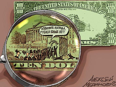 Нацбанк рф курсы валют