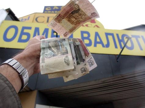 Рубль устремился вниз
