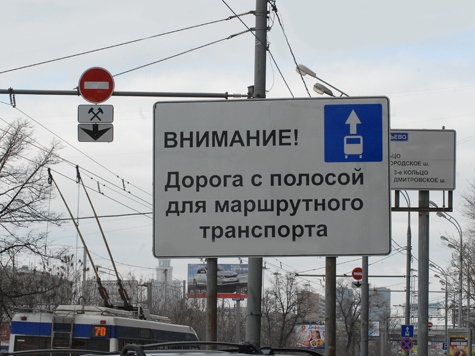 Полосы для общественного транспорта стали личными