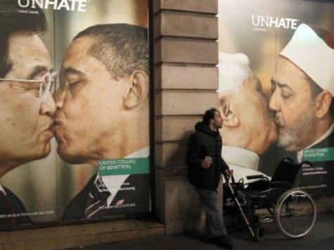 Benetton отозвала провокационную рекламу с поцелуем Папы Римского