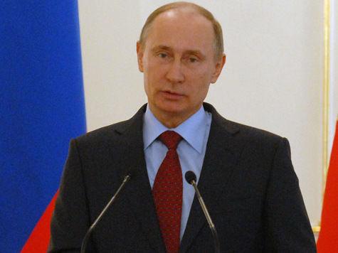 путин газ эксопртеры саммит