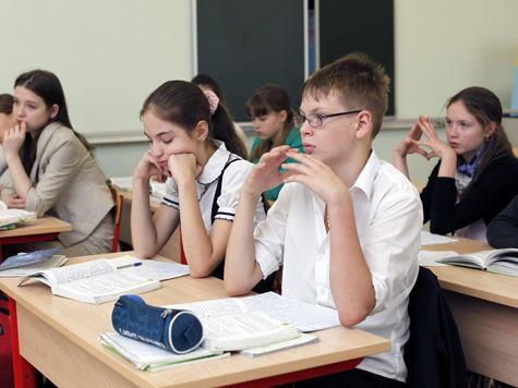 директор школы всероссийский конкурс объединение школ