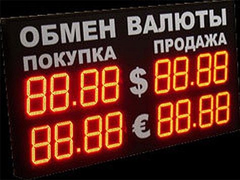 Курс доллара в г орле