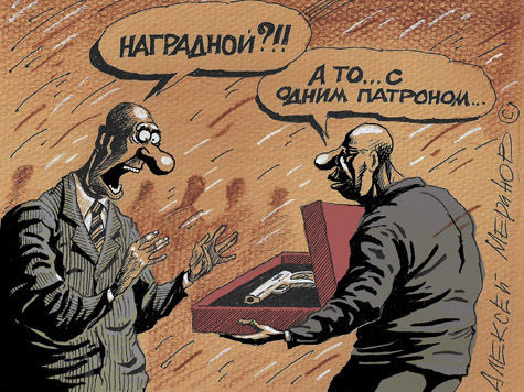 Ждать ли правительству Медведева «большой порки» от Путина?
