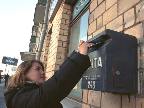 Письма можно будет писать в интернете