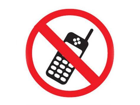 картинка перечеркнутый мобильный телефон