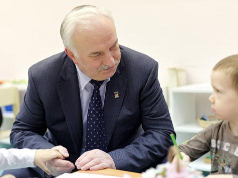 Запись в детскую поликлинику в белореченске