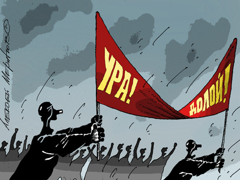 В Думе зреет бунт