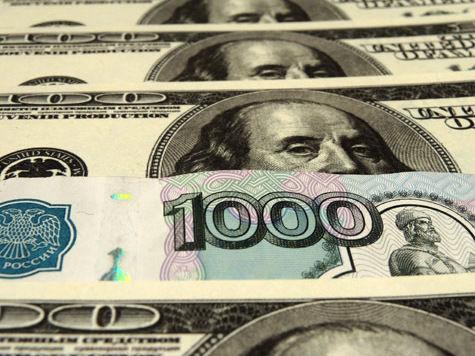 Мосгордума «поправила» бюджет в сторону понижения