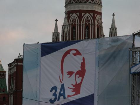 Если не Путин... то куда?