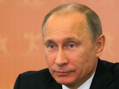 Путин: современная война будет похожа на компьютерную игру