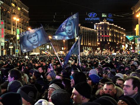 Как на Манежной отпраздновали новый политический год