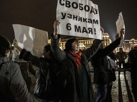 Правозащитники написали открытое письмо Владимиру Путину с просьбой амнистировать узников Болотной