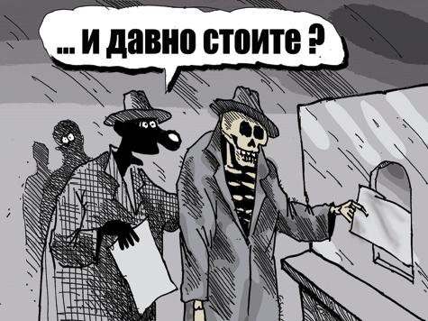 Евросуд лишил россиян права на ошибку