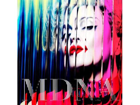 Jetbalance разыгрывает билеты на концерт Мадонны