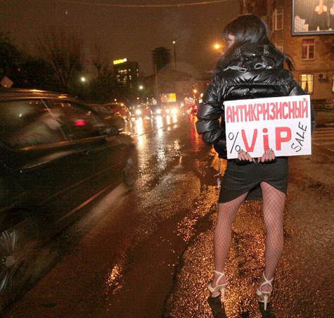 номер сутенера проституток