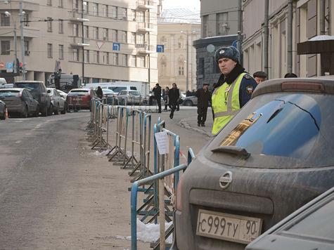 перекрытие улиц фсб самозахват парковка машин