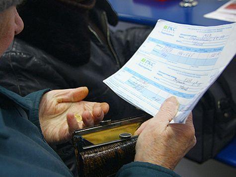 Результаты мониторинга соблюдения предельных индексов изменения размера платы граждан за коммунальные услуги на территории Алтайского края за июль 2014 года