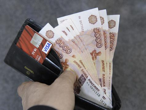 Сотрудникам госкомпаний заморозят зарплату в 2014 году