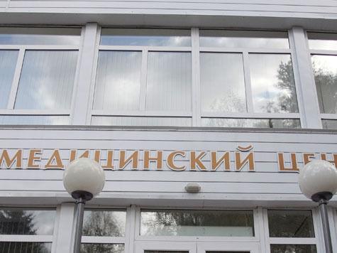 Клиника в Москве ставит ложные диагнозы