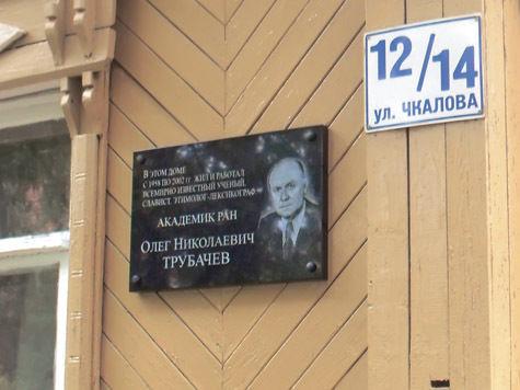 В Хлебникове увековечат память местных героев