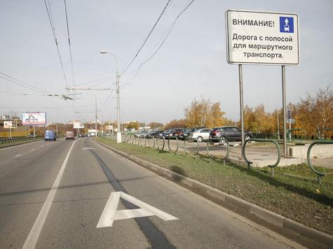 появятся на Киевском шоссе