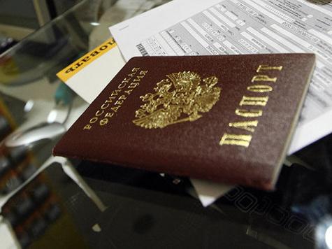 Паспорт заменит все документы при прописке