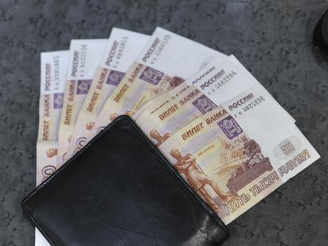 Россияне начали богатеть благодаря своим именам