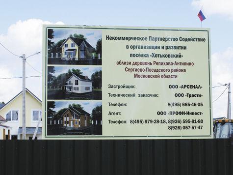Кто обокрал Сергия Радонежского?