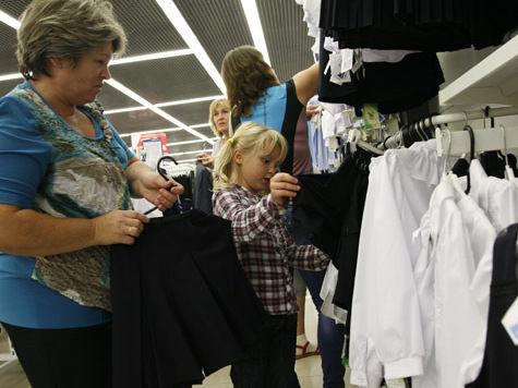 школьная форма экспертиза одежда для детей