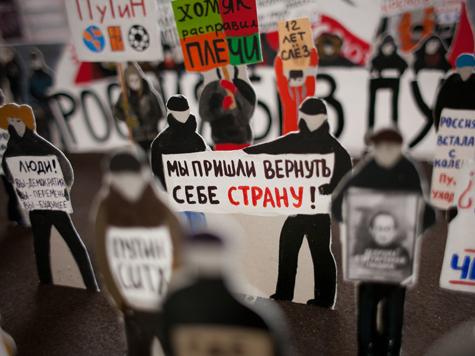 В Киеве арестовали картонных антипутинцев