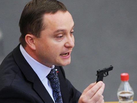 Неизвестные избили депутата Госдумы в ходе дорожного конфликта