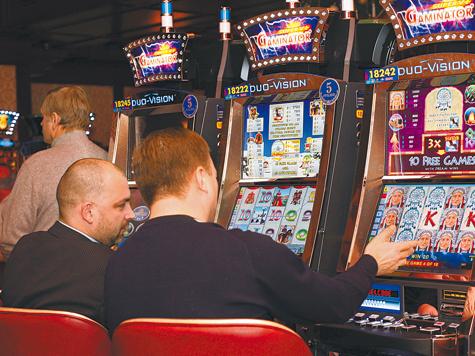 Сводка гувд серпухов казино игровые автоматы сайты онлайнi
