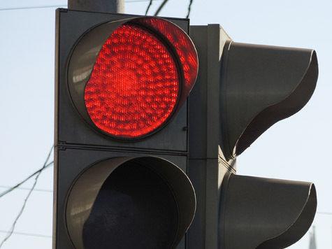 Направо на красный