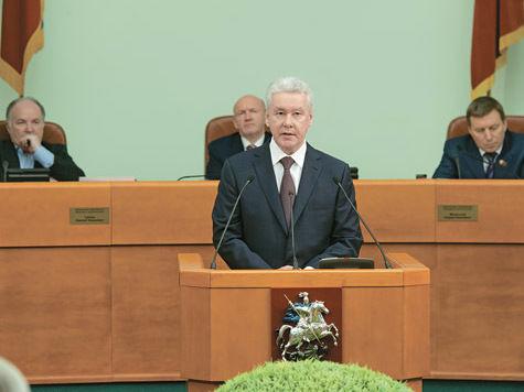 Сергей Собянин представил трехлетний «бюджет развития»
